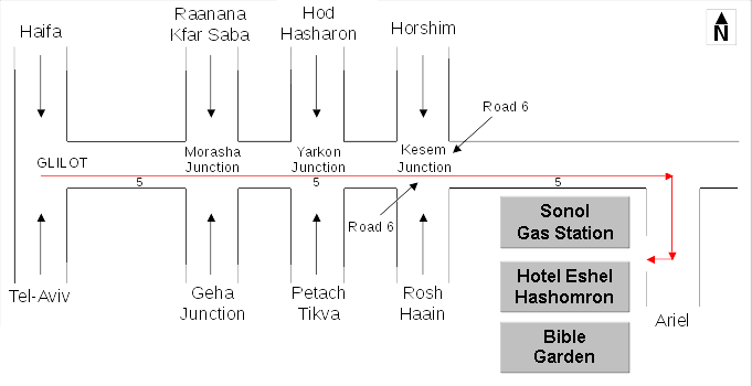Map of how to get to Eshel HaShomron